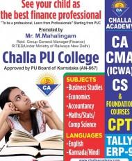 Challa PU College of Commerce